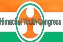 politics of himachal youth congress heats up in delhi