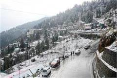 shimla manali highways roads blocked