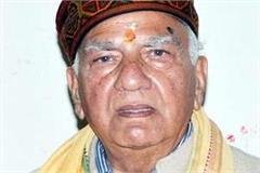 shanta advised cm jairam to postpone assembly session