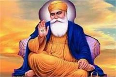 big decision of council of london a road will be named after gurunanak