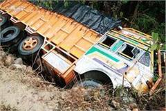 nangal jariyalaan truck overturned 3 injured