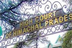 highcourt issued notic to center government of punjab and haryana