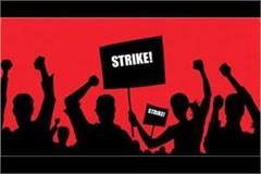 firing incident all doctors in amritsar announced strike
