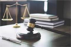 case filed against about 4 dozen people for siege of jjp mla