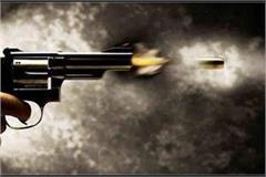 miscreants had shot at the landlord