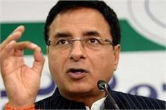 private medical college operators pressure of 2 lakh annual fees surjewala