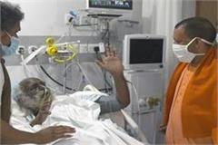 cm yogi met mahant nritya gopal das admitted to medanta hospital