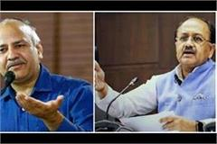 sisodia accuses siddharth nath of fraud says delhi s education