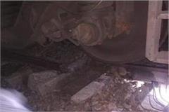 railway track found broken in mansa