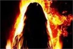 sonipat husband burnt his wife with diesel pgi died during treatment in rohtak