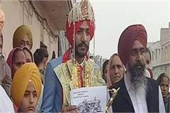the bridegroom reached the protest of farmers