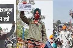 army reached in kisan andolan intelligence alert