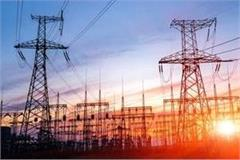 power subsidy will not be available if kyc is not updated