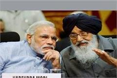 former chief minister badal wrote a letter to the prime minister