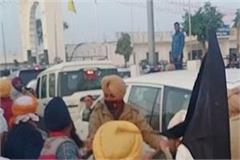 clash between farmer and akali dal