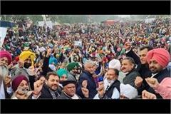 slogans on shambhu border will change the throne