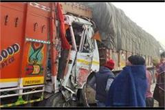 accident due to fog on karnal national highway