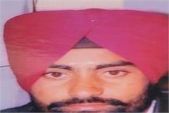 punjabi youth dies alive