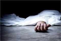 case killed after beating of youth by contractor dead body