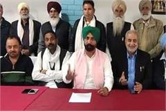 all punjab truck operator union sealed madhopur border at 7
