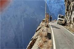 haryana woman tourist falls while taking selfie from suicide point in kalpa