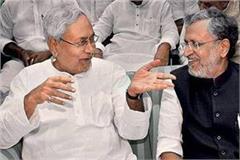 nitish congratulates sushil on winning rajya sabha by election