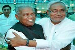 nitish called and asked jeetan ram manjhi s condition