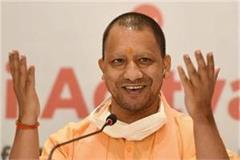 india is the only country where 2 corona vaccines prepared cm yogi
