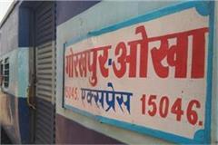 now gorakhpur okha special train will stop at khambhaliya
