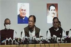 bjp leaders will conduct more than 93 meetings in bihar