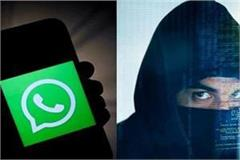 heroin ordered from pakistan by calling whatsapp