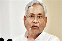 nitish is strict about law and order
