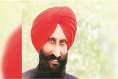 terrorists arrest from delhi comrade balwinder singh case