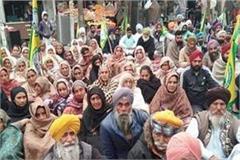 kisan andolan farmer died in protest