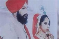 commit suicide by wife in dowry case
