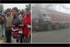 tragic accident 5 students going to tuition trampled by truck