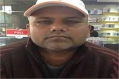 former ranji player gyanendra pandey appointed as coach of up senior team