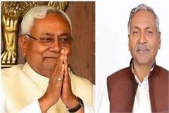governor fagu chauhan and cm nitish greet christmas