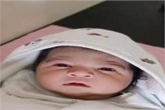 organ donate of 40 days baby in chandigarh pgi