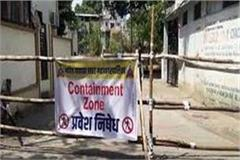 ward of mcleodganj and dhagwar declared containment zone