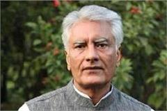 bjp cut brotherhood of country jakhar