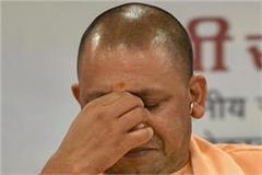 cm yogi pays homage to the martyred soldier of aligarh