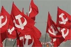 statement of cpi ml