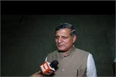 congressmen only mean by grabbing gurjar