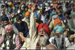 in coming days this  farmer s protest  can shake the roots of centre