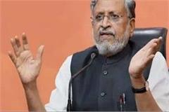 statement of sushil modi on farmers