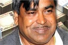up ed raids former cabinet minister gayatri prasad