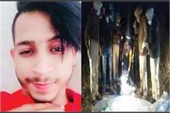 murder in barnala by friends dead body found