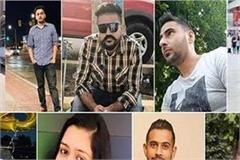 year ender punjab young man died in foreign
