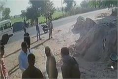 tehsildar got angry when worker was kicked video viral
